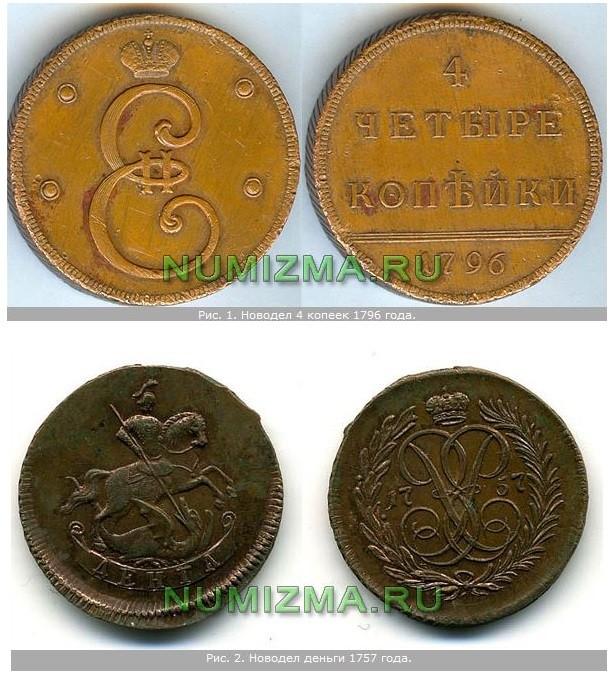 Цены новодельных монет олби дипломат