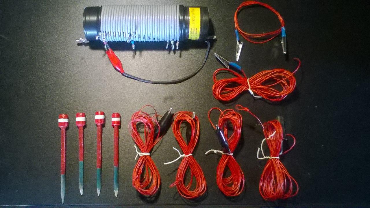Barsine Vertical Antenna - radiali (IW2HTH)