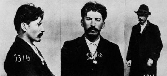 Yosev Dzhugashvili, Stalin
