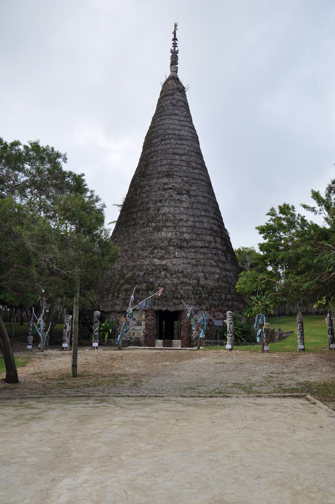 case centre culturel Tjibaou