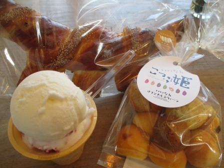 ラムネミルク堂のアイスクリームで一休み お土産に新発売のこつぶ姫と大しめ縄創作館のしめなわパンを買いました❤