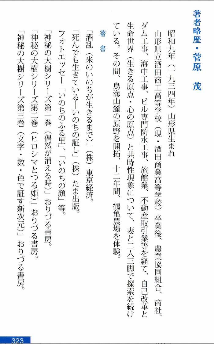 最後のページ