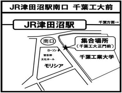 JR津田沼駅南口 千葉工大前