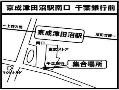 京成津田沼駅南口 千葉銀行前