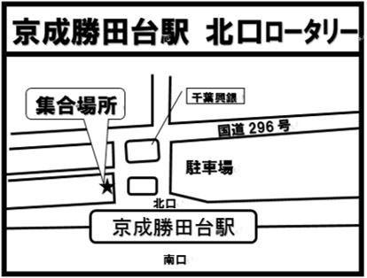 京成勝田台駅 北口ロータリー