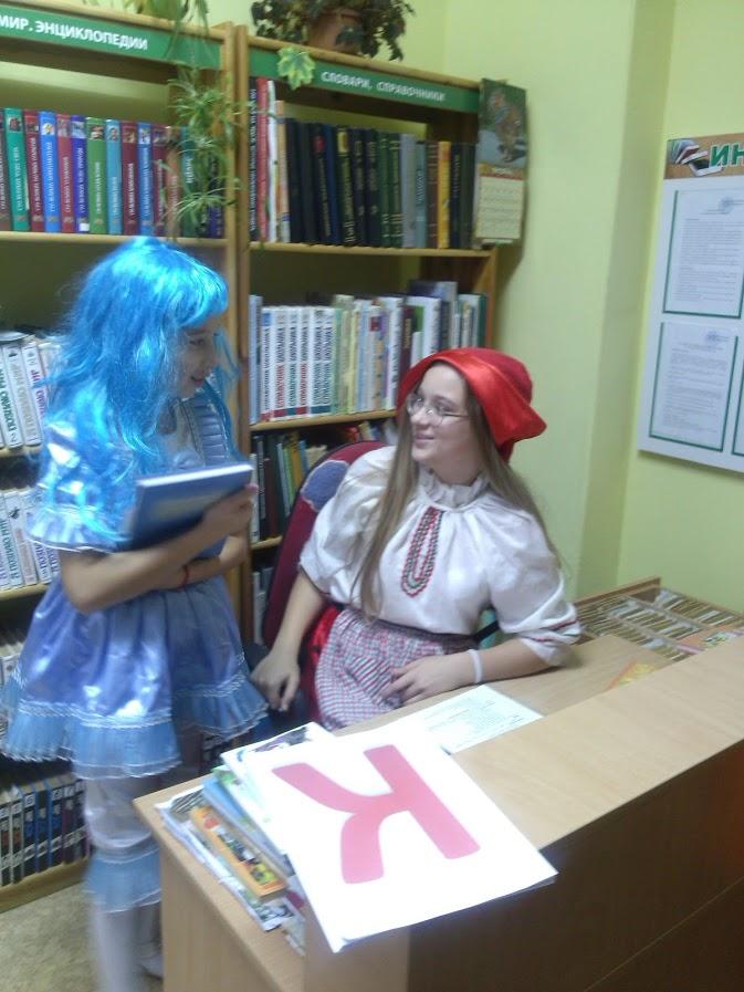Сказочные герои в библиотеке