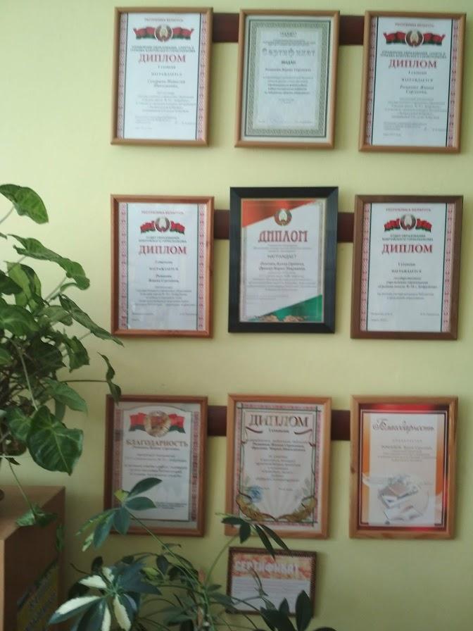 Часть наших заслуженных дипломов