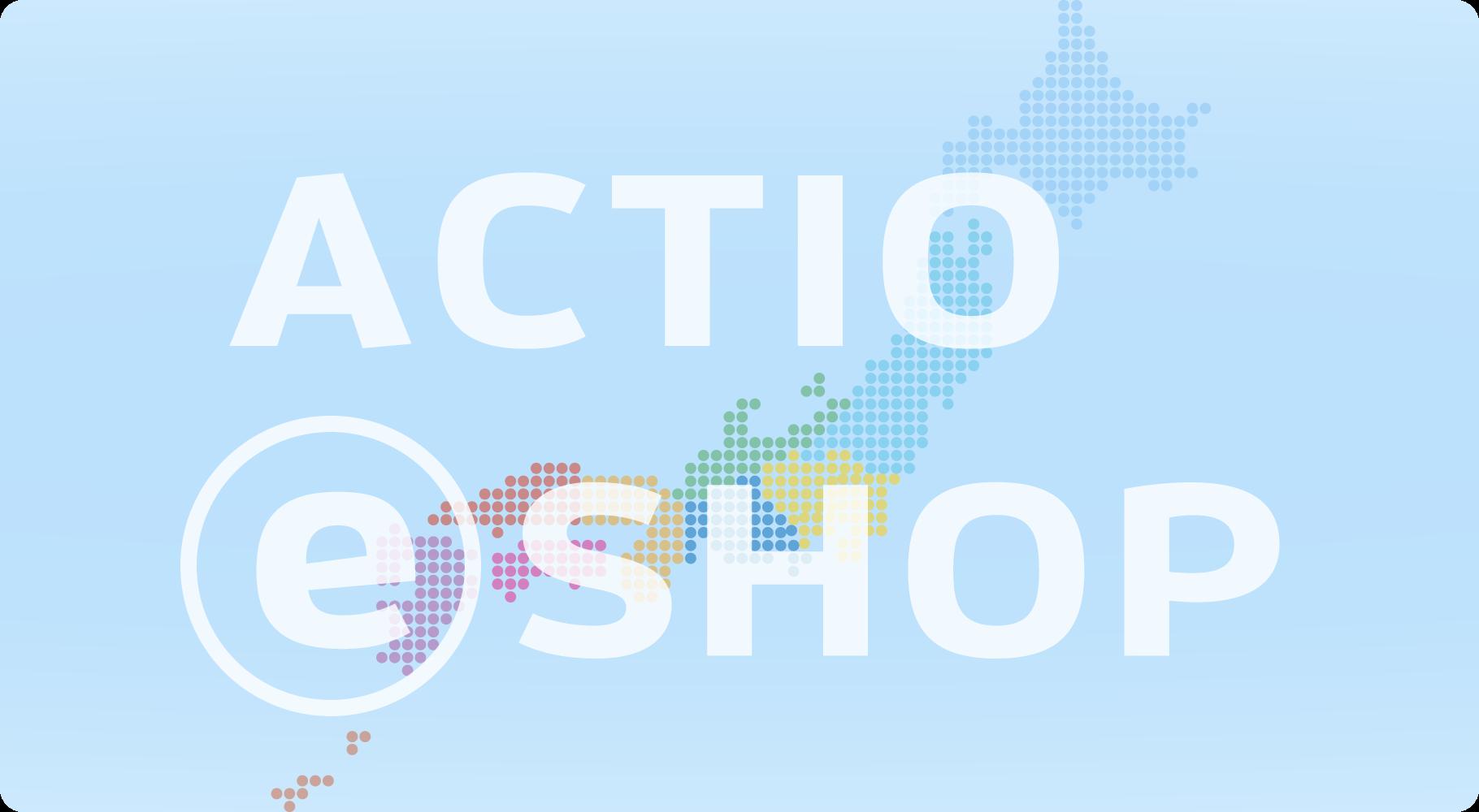 自己成長ツールのACTIOブランドを通信販売で購入可能。ビジネス向け・中高生(中学生・高校生)向けの商品ラインナップ。