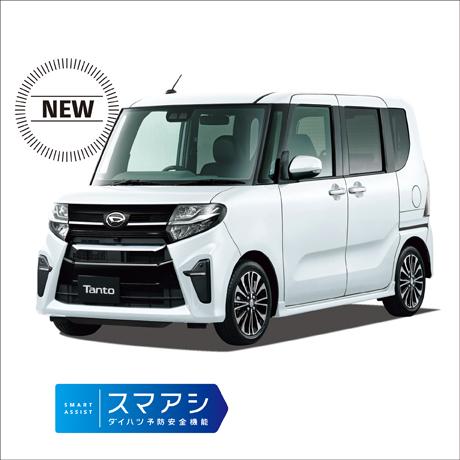 タントカスタムRS 車両本体価格(2WD・CVT/660cc) 1,749,600円