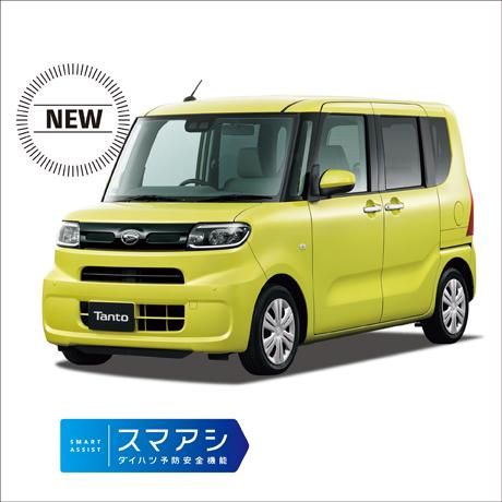 タントX 車両本体価格(2WD・CVT/660cc) 1,463,400円