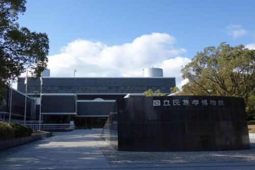 「国立博物館」