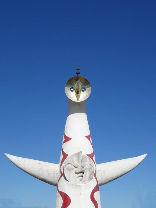 「太陽の塔」