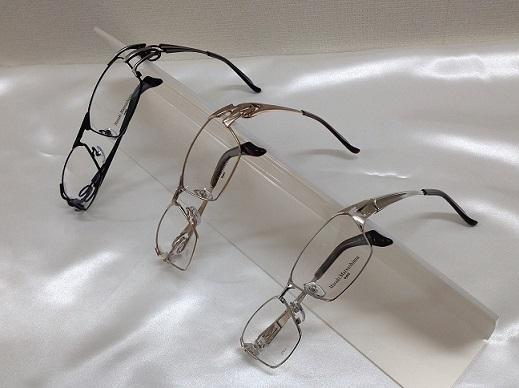 メガネのおくやま とぴあ遠野店