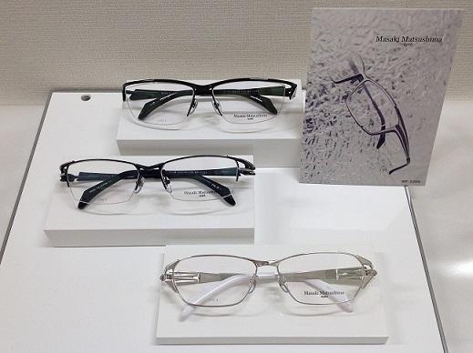 薄型レンズ付きセットメガネ マサキマツシマ
