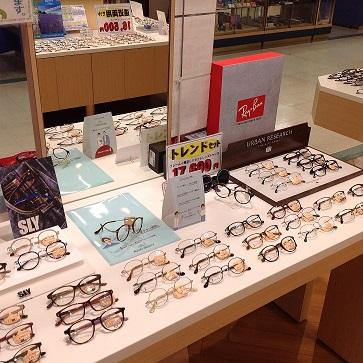 種類豊富なセットメガネ