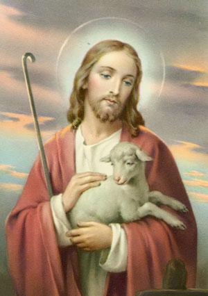 Иисус Иосифович