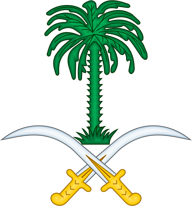 """Это не детская картинка из """"Мурзилки"""", а герб Саудовской Аравии, единственной страны в мире, названной по имени семейства финикийцев, которые получили её во владение"""