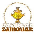Deutsch-Russischer Verein Samovar Lübeck von 1996 e.V.