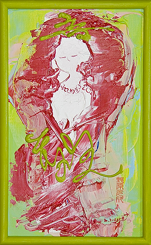 女神様25 Goddess 25, 2009 48.2 x 30.1 cm Acrylic on canvas