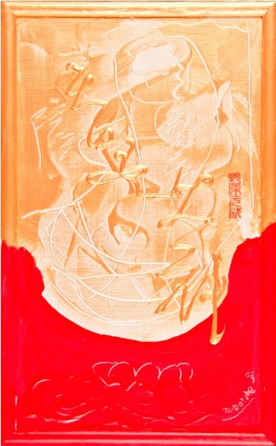 女神様35 Goddess 35, 2009 48.2 x 30.1 cm Acrylic on canvas