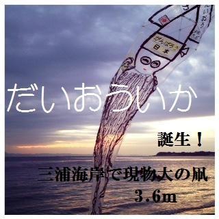 京急三浦海岸駅から 徒歩 5分~