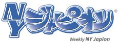 Weekly NY Japan