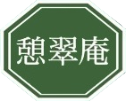 KeiSui-An