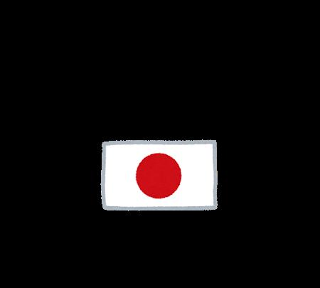 オリンピック開催による外来診察日変更のお知らせ