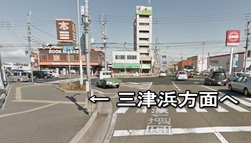 三津浜方面へ曲がります。