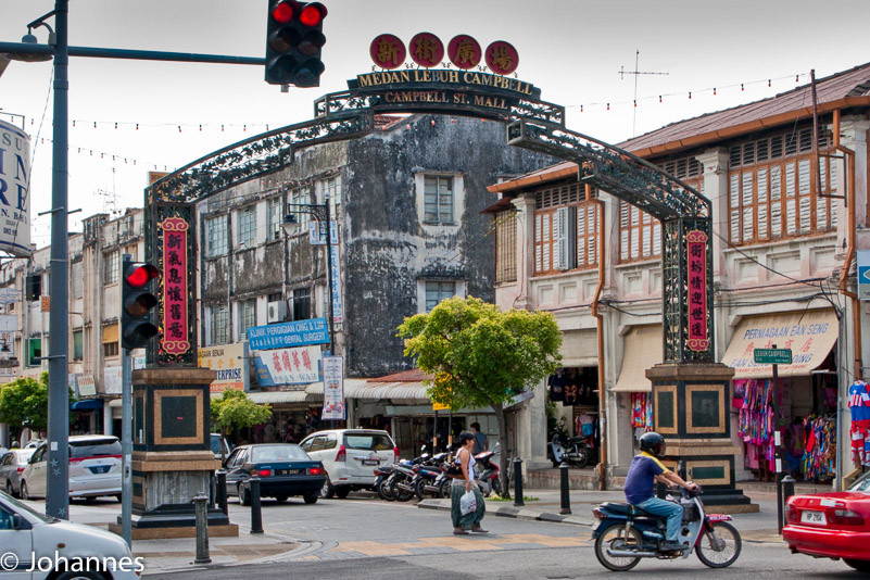Campbell Road - Penang George Town