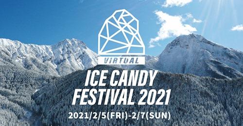 「VIRTUAL・ICE CANDY FESTIVAL 2021」にWMAJからもコンテンツを提供します。