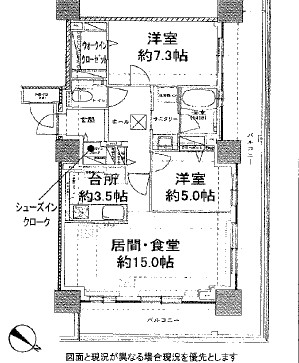 西区琴似4条2-1-()プレミスト琴似スカイクロスタワー・賃貸ギャラリー