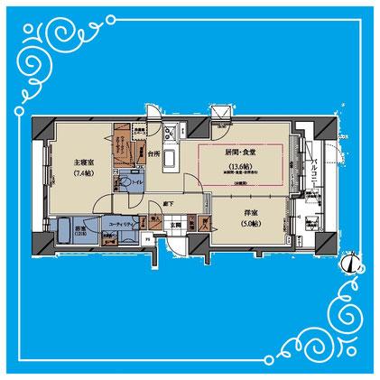 ラ・クラッセ札幌ステーションテラス1103号室 LaClasseSapporoStationTerrace1103