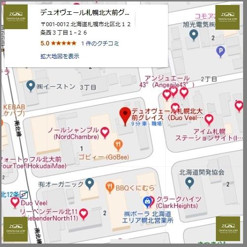 Google_Map_〒001-0012 北海道札幌市北区北12条西3丁目1-26