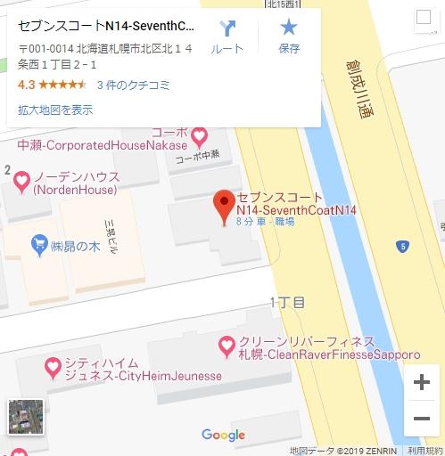 Google_Map_SeventhCoatNorth14