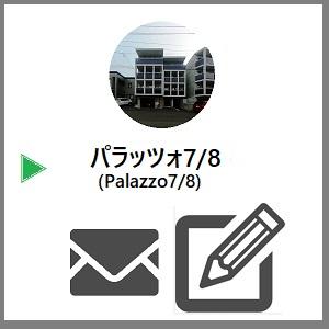 概要/写真は画像↑をクリックしてください。