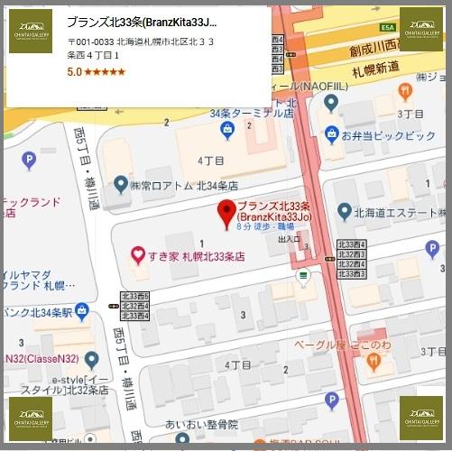 Google_Map_ブランズ北33条 (Branz Kita33Jo)