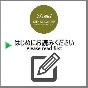 Please read first-はじめにお読みください