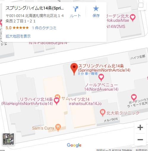 Google_Map_SpringHeimNorthArticle14