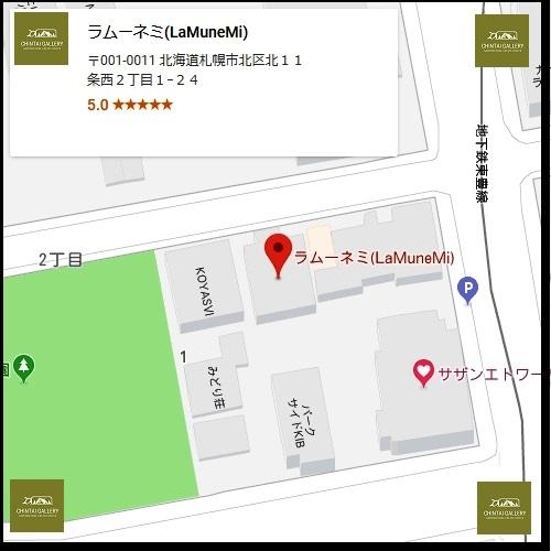 Map/くちこみは画像↑をクリックしてください