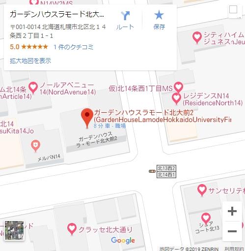 Google_Map_GardenHouseLamodeHokkaidoUniversityFirst2