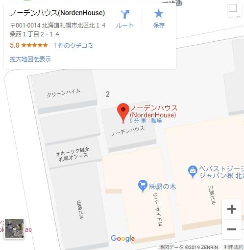 Google_Map_NordenHouse