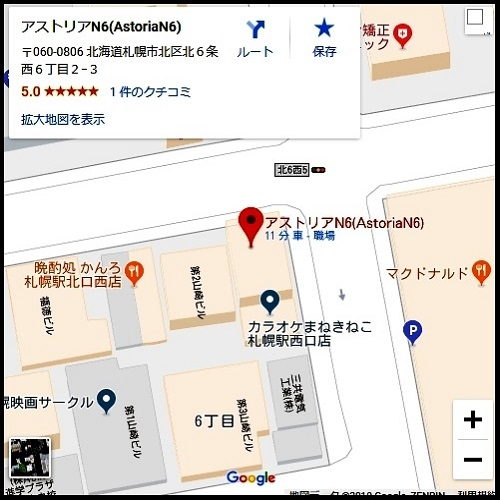 Map/くちこみは画像↑をクリックしてください。
