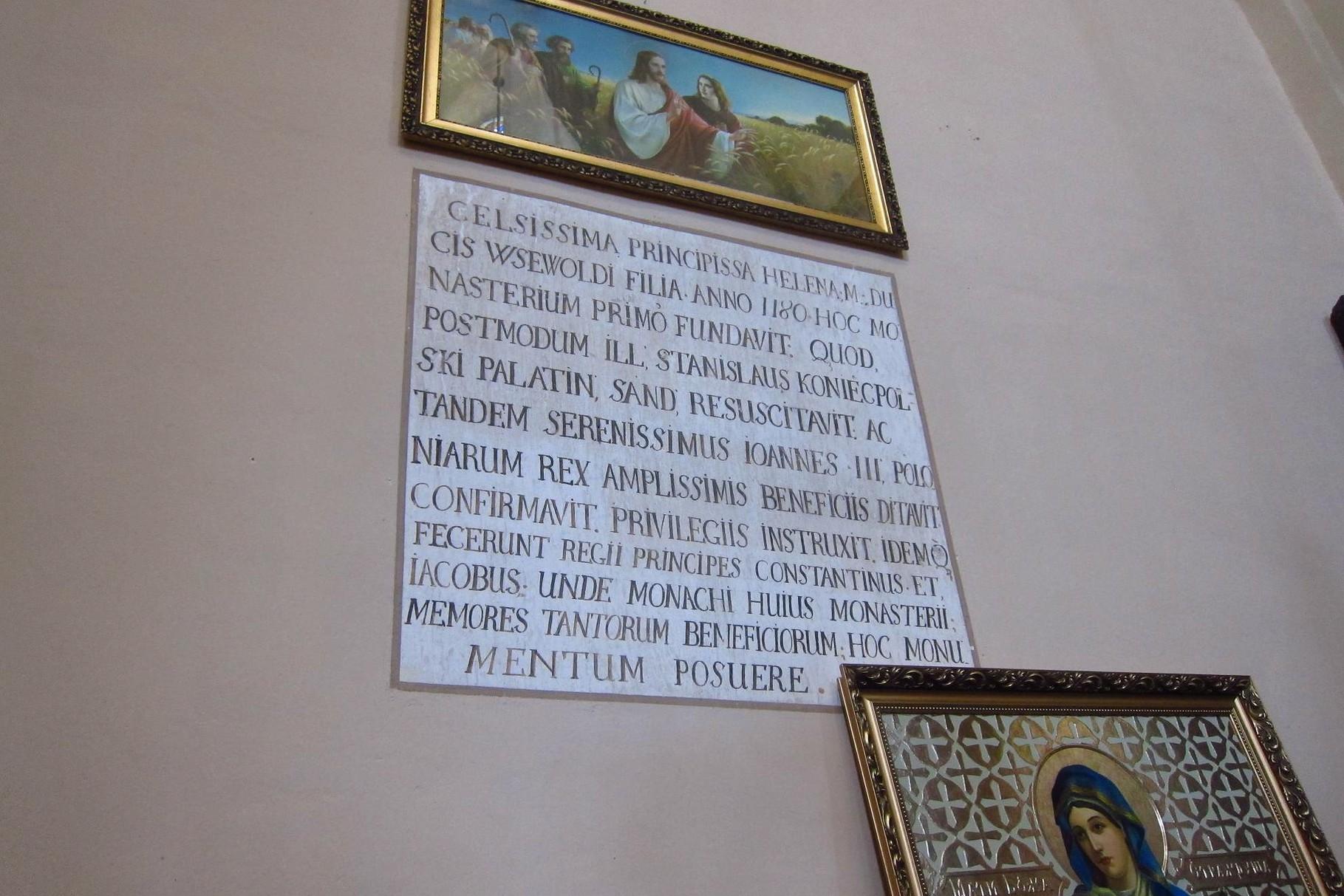 Памятна дошка в монастирському храмі.