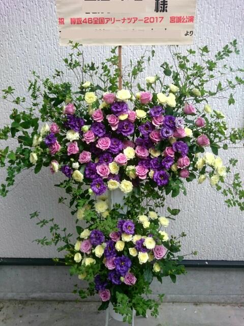 欅坂46全国アリーナツアー2017 公演祝スタンド花