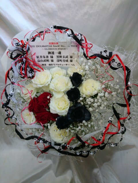 アイドルマスター公演祝楽屋花