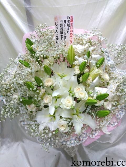 乃木坂46公演祝フラワーアレンジ