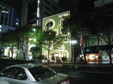 名古屋/設計事務所