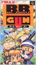 ボール・ブレッド・ガン B.B.GUN