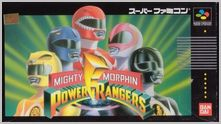 MIGHTY MORPHIN(マイティモーフィン)POWER RANGERS